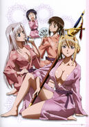 Princess lover19