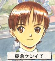 AsakuraKenichi
