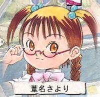 Sayori Ashina