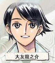 RyuunosukeOtomo