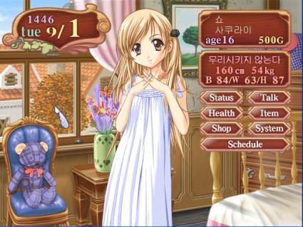 File:Princess maker article pic 1.jpg