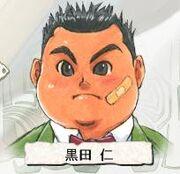 Child Hitoshi Kuroda