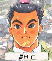 HitoshiKuroda
