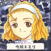 EmilyImagawa