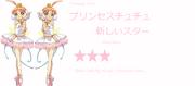 Princess Tutu New Stars Logo 1