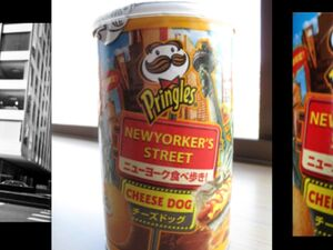 Pringles new yorker's street cheese dog