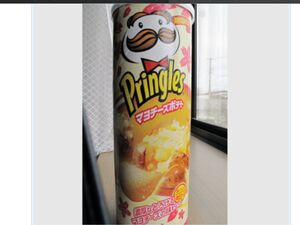 Pringles mayo potato