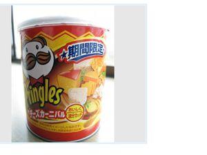 Pringles cheese carnival
