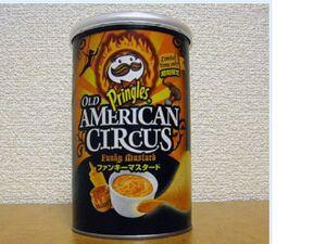 Pringles old american circus(funky mustard)