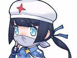 Reika Tsuchida