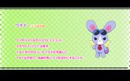 Prad5-mascot-usagi