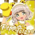 Pepper Taiyo