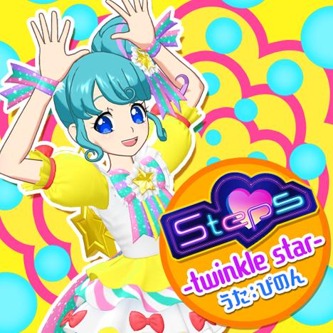 Steps -twinkle star-