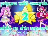 2nd PriPara Wiki Awards: Ashita no Shin Supasuta!