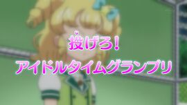 Idol Time PriPara Ep11 Preview