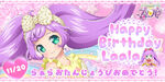 Idol Time Pripara Happy Brithday Manaka Laala Official 2017