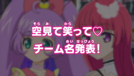 Pripara-Episode 13 Preview Screen Shot 03