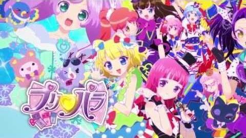 PriPara プリパラ OP 5「Bright Fantasy」