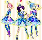 Dressing-Pafe-Cyalume