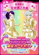 Switch allidol tokuten01