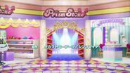 The gate of PriPara at Prism Stone