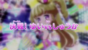 Episode 185 - Decisive fight! Yui vs Shuuka