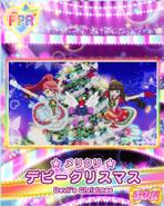 Screenshot 2016-12-20-13-40-59-1