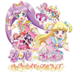 Pripara kiratto pri chan movie icon by edgina36-dcnve0w