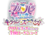 PriPara: Everyone Shine! Sparkling☆Star Live