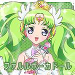 Character Box Faruru New