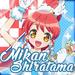 Character Box MikanS3
