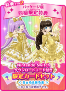 Switch allidol tokuten02