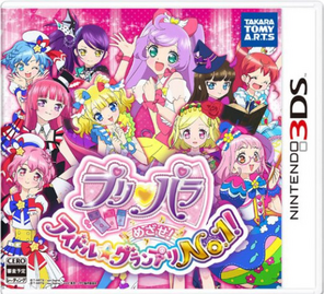 PriPara 3DS