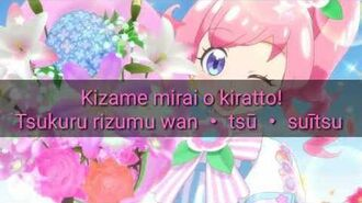 【Kiratto Pri☆Chan】One・Two・Sweets FULLLYRICS(Mirai Momoyama)