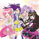 PriPara Song♪Collection 1st Stage