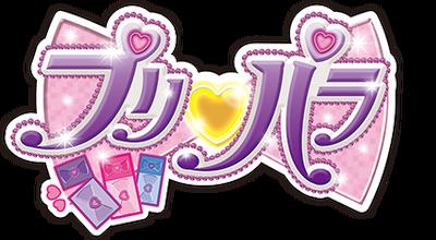 Pripara Official Logo