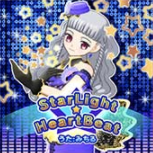Starlight HeartBeat Cover