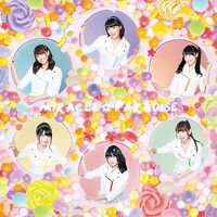 Miracle-paradise-iris