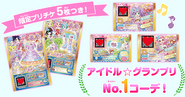 PriPara 3DS Pritickets