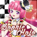 Sophie Hojo