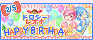 Idol Time Pripara Happy Brithday Dorothy West & Leona West 2018