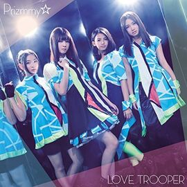 LOVE TROOPER CD COVER
