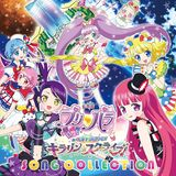 PriPara: Everyone Shine! Sparkling☆Star Live SONG COLLECTION
