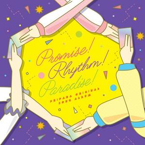 Promise! Rhythm! Paradise! Album Cover