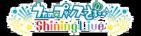 UtaWiki-wordmark