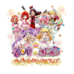Pripara kiratto pri chan movie folder icon by edgina36-dc4hi6c