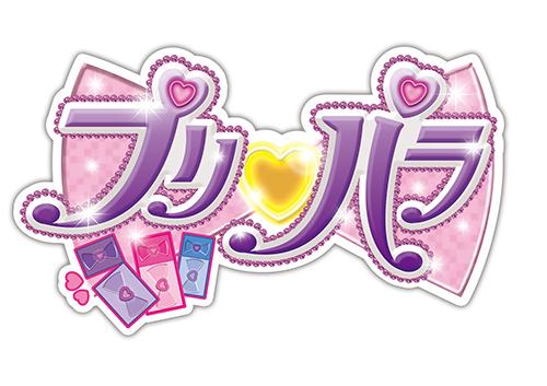 File:Pripara logo.jpg