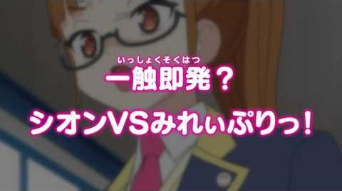 PriPara Episode 15 Preview