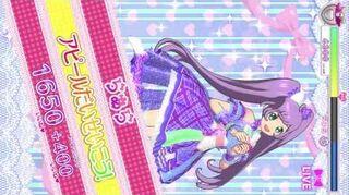 プリパラプレイ動画 【スマホ用】(Pretty Prism Paradise!!!)ちゃお全サCR-0