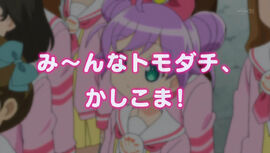 Pripara Episode 38 Preview